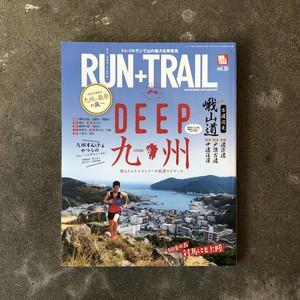 RUN+TRAIL Vol.30 (古道巡走・九州の山を走る)