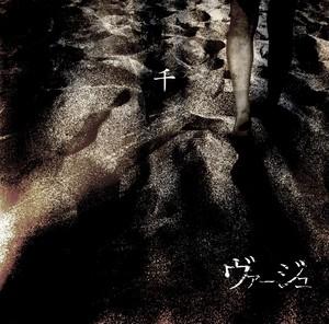 5th Single 「千」A type