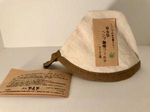 草木染めヘンプ珈琲フィルタ/緑