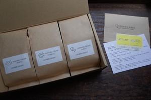 『珈琲ギフト#2』珈琲豆(粉)200g x 3袋