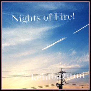 kentoazumi 24th 配信限定シングル Nights of Fire!(WAV/Hi-Res)
