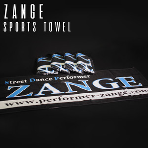 ZANGE sports towel