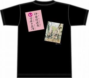 上毛かるた×KING OF JMKオリジナルTシャツ【黒・い】