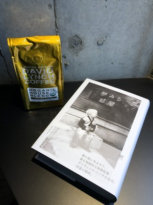 【 new 】デイヴィッド・リンチ自伝「 夢みる部屋 」+ LIMITED EDITION DAVIDLYNCH COFFEE