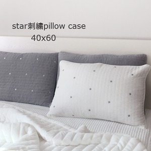 a)星刺繍ピローケース(2色/2サイズ)