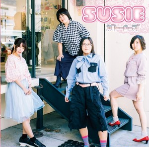 【CD】SUSIE typeA
