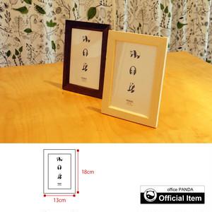 オフィシャルデザインカード(木製フレーム入り)