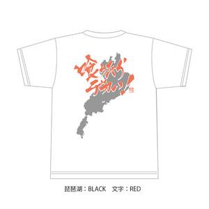 大きなサイズ レッド&ブラック ★2018夏 喰うたらデカい!ドライTシャツ★