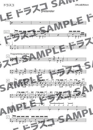Pretender/Official髭男dism (ドラム譜)