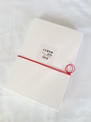 プレゼント包装 (箱) 一枚用