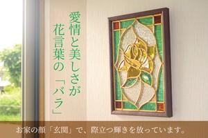 ステンドガラス 愛情の「バラ」  SH-PS01