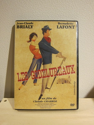 【dvd】les godelureaux/クロード・シャブロル(claude chabrol)