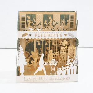 立体カード(パリのお店シリーズ:お花屋さん)