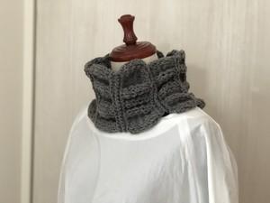 手編みのギャザーネックウォーマー(グレー)