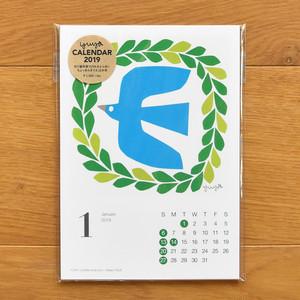 YUYAカレンダー「ちょっきんきりえ12か月」