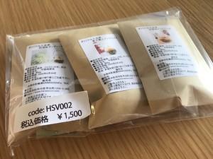 8月まで半額セール オリジナル新芽工芸茶3粒セット hsv002 ポスト投函送料無料、お届け日時指定不可