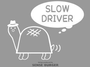 ゆっくり運転します お先にどうぞ SLOW DRIVER 安全運転 初心者運転 高齢者運転 カメ 亀 ハット 帽子デザイン スロードライバー SLOW DRIVE 白 ホワイト【sti07711whi】