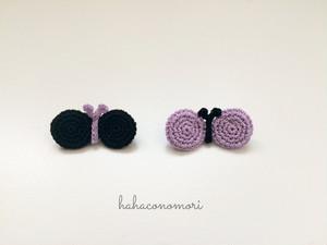 レース糸♡ミニちょうちょのブローチ 黒、紫