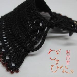 レースケープ(黒×レッド) for Doll