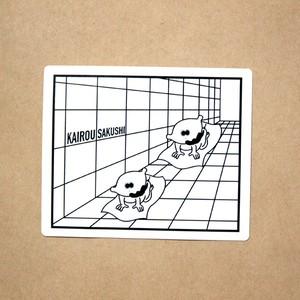 【ステッカー】回廊錯視