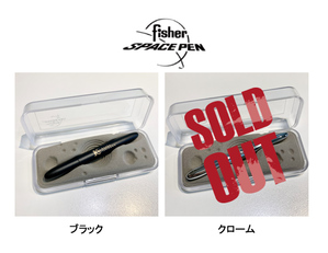 Ayako goes to SPACE PEN by Fisher