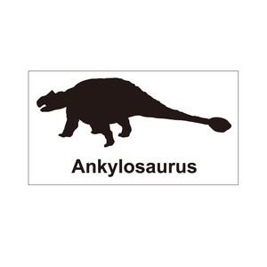 恐竜ステッカー アンキロサウルス