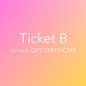 ギフトチケット Ticket B