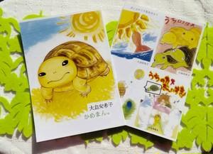 カメの漫画〜大島安希子の初期短編集