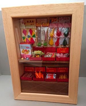 駄菓子屋BOX小