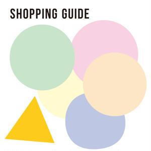 ご購入の前に必ずお読みくださいー配送方法についてー