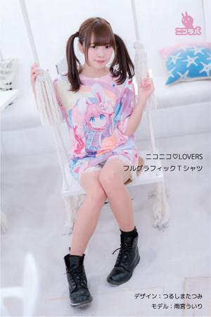 【SALE】ニコラバ フルグラフィックTシャツ(数量限定)