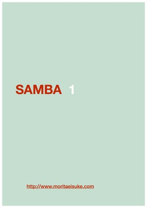 Samba教則譜面1