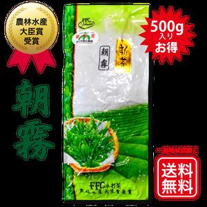 かぶせ茶「朝霧」緑茶(玉露)500g