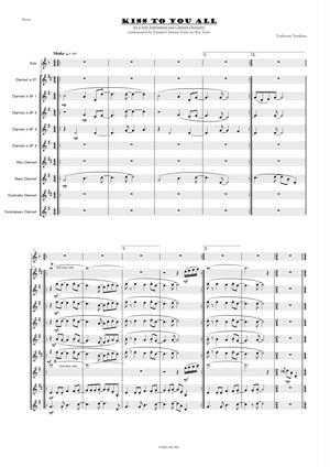 "Solo Instrument and Clarinet Orchestra ""Kiss to You All"" Toshinori Terukina"