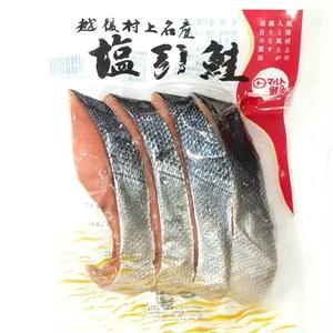 北海道産 塩引き鮭切身