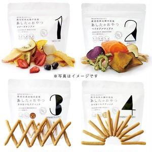 お菓子 乾燥野菜 乾燥フルーツ あしたのおやつ4種セット 日本パッケージデザイン賞受賞