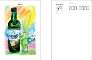 ABSENTE(アブサン) ポストカード
