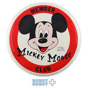 ディズニー缶バッジ ミッキーマウスクラブメンバー