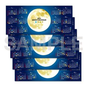 2021ムーンカレンダーポストカード 同柄5枚セット 月・よこ