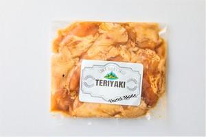味付チキン<テリヤキ風味>200g