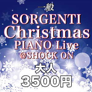 Christmas PIANO Live@SHOCK ON 大人