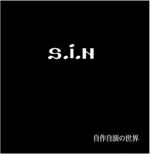 S.i.N [自作自演の世界] (CD)