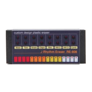 リズムマシンイレーサー RE-808  消しゴム | シンセサイザッカー