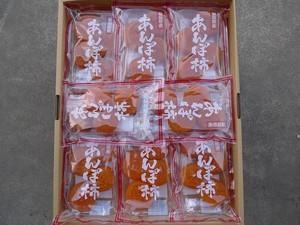 あんぽ柿 8パック入り