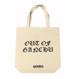 OUT OF GANCHU Burrito Tote Bag