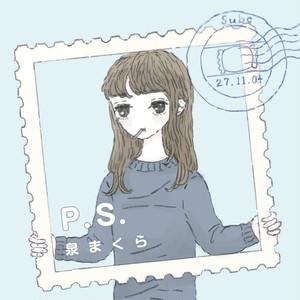 泉まくら『P.S.』(CD)