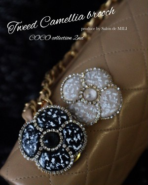 単発COCO2nd【Cameria Tweed brooch】