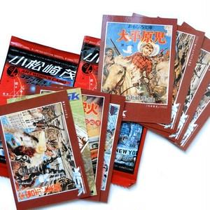 小松崎 茂  アート ワークス カード (4枚入り)2袋セット