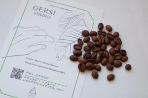 [200g] Gersi, Ethiopia - Natural / ゲルシ、エチオピア - ナチュラル