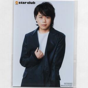 浪川大輔 ブロマイド  Kiramune Star Club